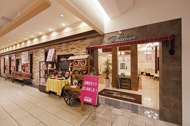 洋食キッチン・シャトー(高崎市)