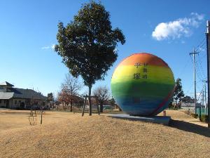 平塚公園(伊勢崎)