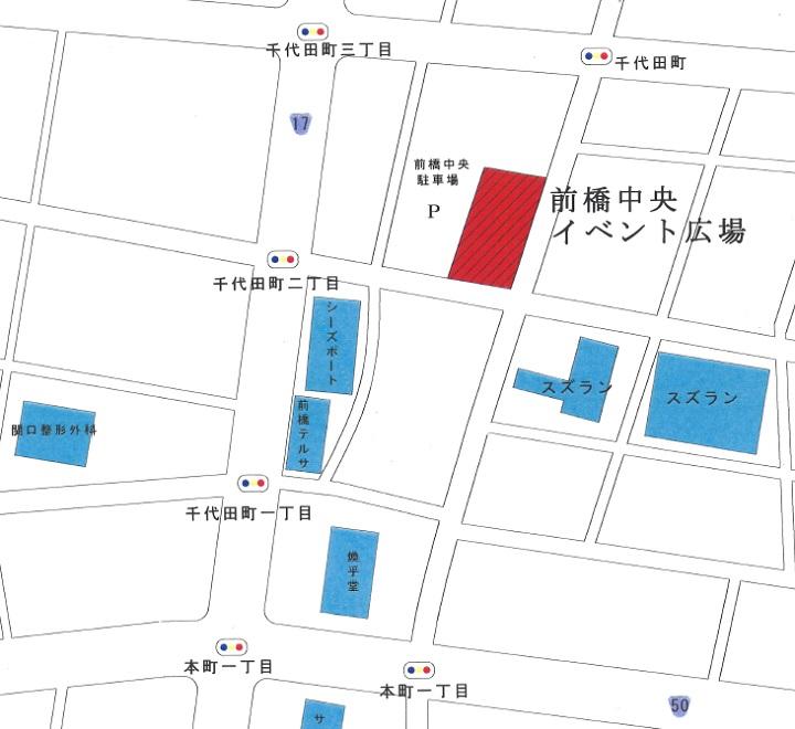 前橋中央イベント広場(前橋市)