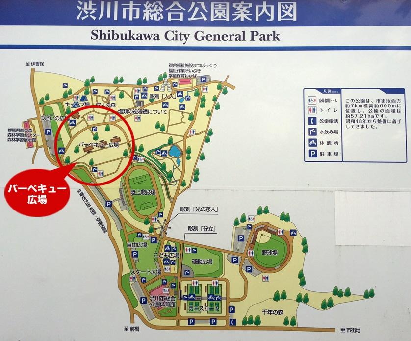 渋川市総合公園(伊勢崎市)