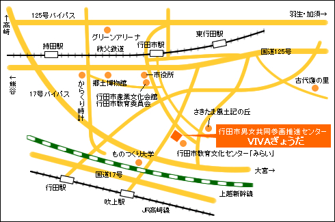 VIVAぎょうだ(行田市)